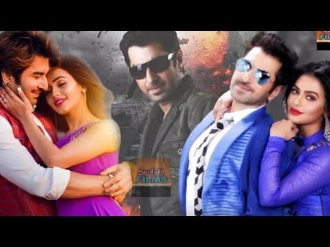 Download New Bangla full movie Jeet 2021. New released action Kolkata Bangla full movie.