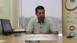وزير الأوقاف الأردني طالبوه بالسماح بإقامة حسينيات ل الرافضة في الأردن  اسمعوا رد الوزير الرائع جداً