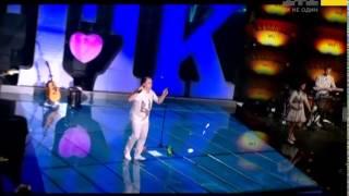ТІК – Буде щастя (Люби ти Україну)