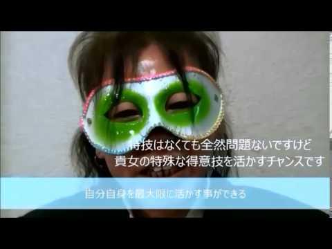鶯谷デッドボール【求人動画】~増渕のモデルケース~