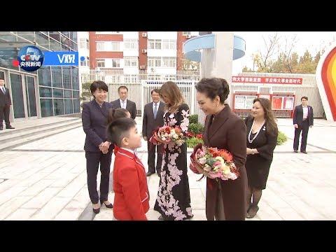 Peng Liyuan, Melania Trump visit Beijing elementary school