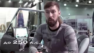 Петр Денисов. Антон Фишерман. Антон Кожинов. Подробный обзор North Silver Husky 650SF от Fishmaster.