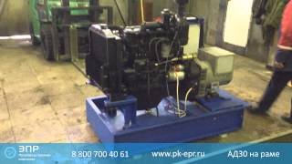 видео АД100-Т400 Дизельный генератор DOOSAN 100 кВт открытый на раме MOTOR
