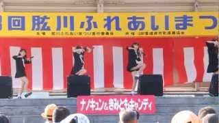 ナノキュン 肱川ふれあいまつり 2012.11.18 nanoCUNE この動画は4月1日...