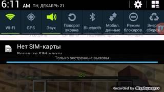Майнкрафт 0.13.1 25 серия