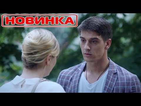 Песня КЛАСС👍 НОВИНКА!🔥 УХОДИ - УХОДИ - Альберт Комаров и Алёна Баженова