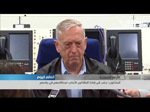 أسئلة عن مصير مقاتلي داعش الأجانب المعتقلين لدى قوات سورية الديموقراطية