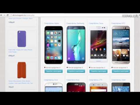 Интернет-магазин на Joomla - 7. Создаем первый товар