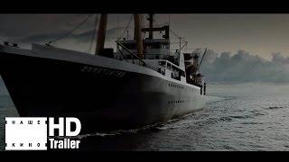 Репортаж: Апокалипсис - трейлер (2014)