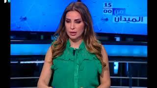 نشرة اخبار الثالثة - من الميدان 24/05/2018 thumbnail