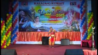 Mekha Rajesh Bharatanatyam on 15th May 2015