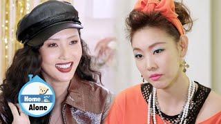 Baixar Na Rae! That's Quite a Costume!! Hwasa & HyeJin Look Underdressed~ [Home Alone Ep 319]
