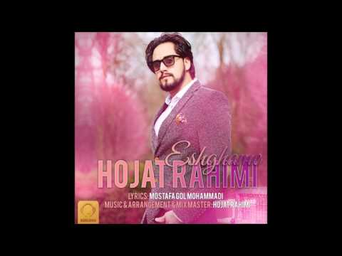 "Hojat Rahimi - New Persian Song "" Eshghame "" RAdio JAVAN - 2017"