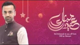 Khushiyon ka Tehwar ~ Waseem Badami x Eid