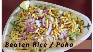 Poha / Beaten Rice - Indian Breakfast (English)