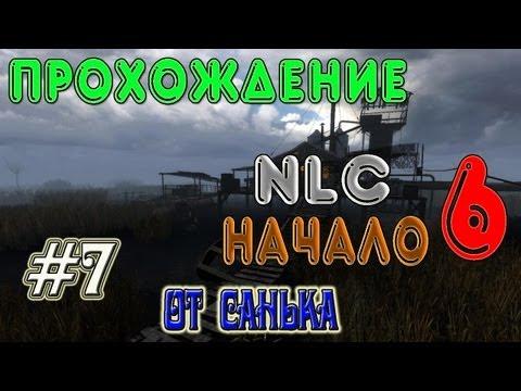Прохождение Сталкер NLC 6 Начало #7 - Свалка