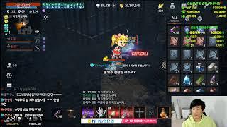 [빅보스 LIVE 생방송 2/6] 리니지2m 정령탄 9단을 향하여!!! #어비스