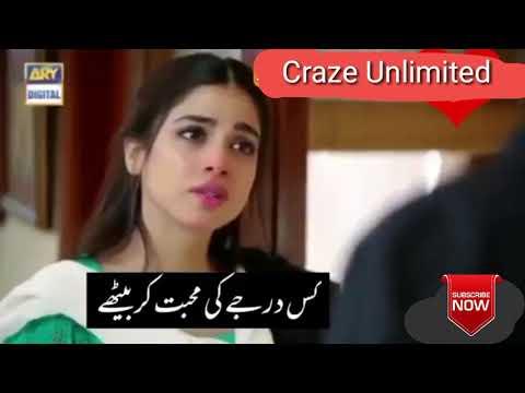Heart Touching dialogues by pakistani drama, sad dialogues