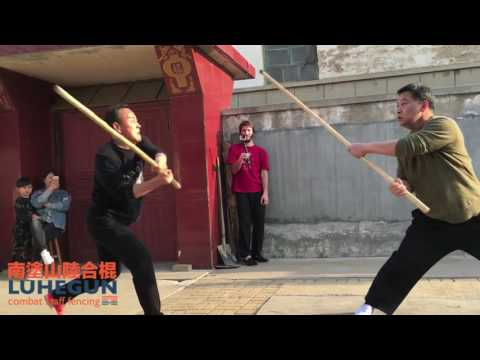 Four Centuries Old Traditional Staff Fencing: Luhegun from Nantushan Village. Fighting.