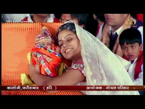 Bhagat Ke Bas Mei Hai Bhagwan #Most Popular Krishna Bhajan #Bhakti Bhajan #Kanhaiya Mittal #Jmd
