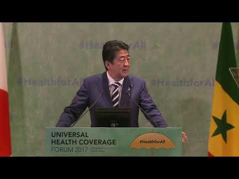 UHC Forum 2017 Day2 Session 1 (English)