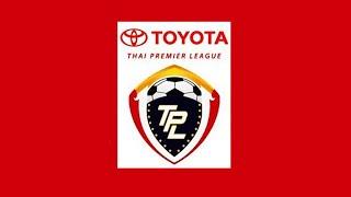 เพลง โตโยต้าไทยพรีเมียร์ลีก : Toyota Thai Premier League Theme Song