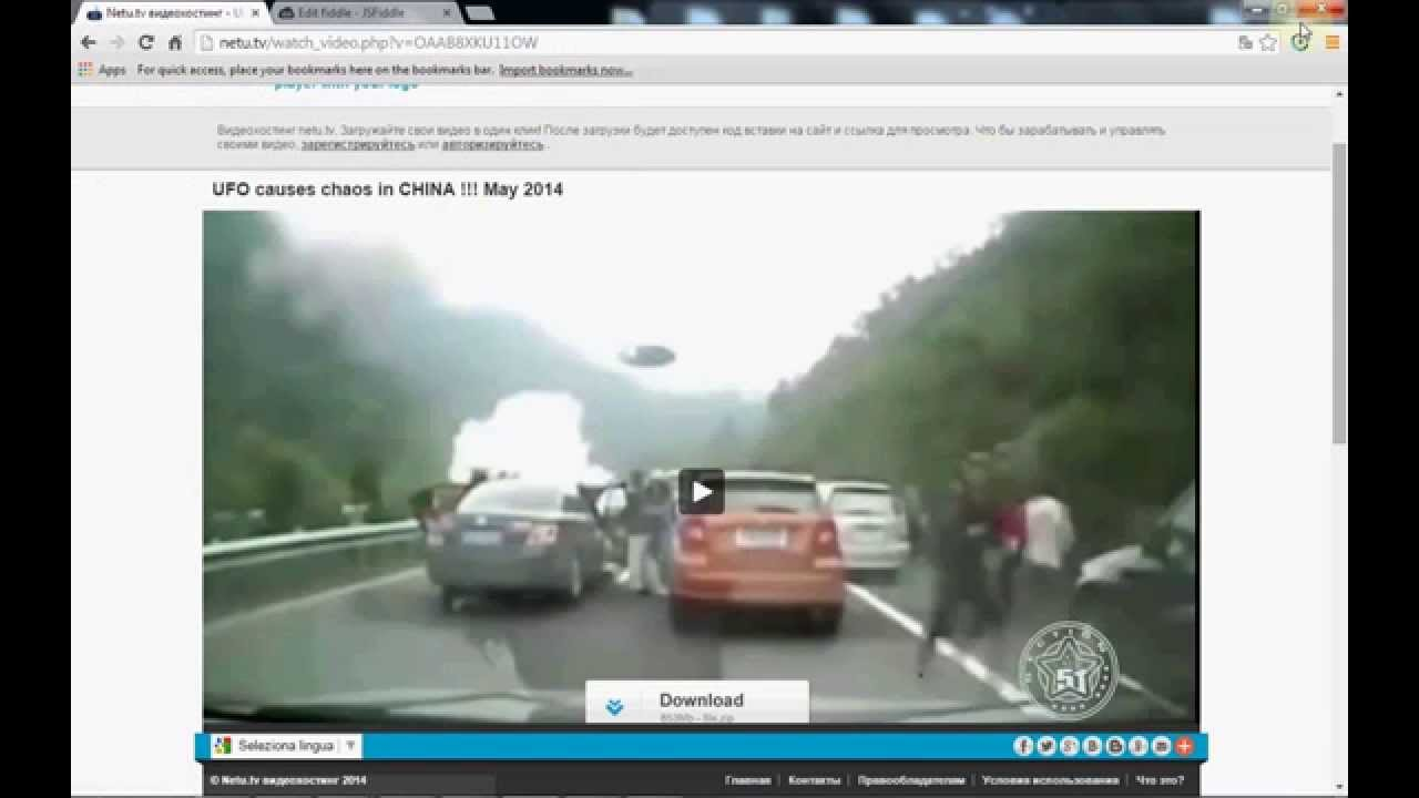 Grab Any Media 5 | download video from  ts fragments and join with ffmpeg