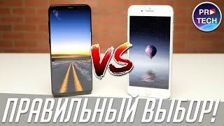 видео Сравнение айфона или самсунга галакси что лучше?