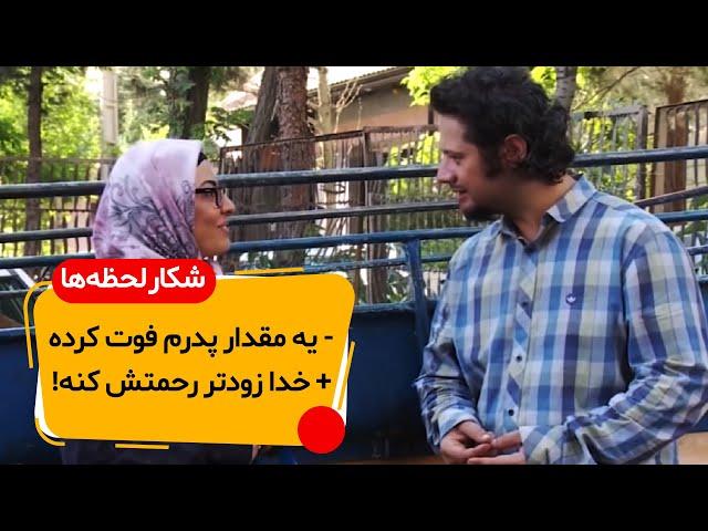 تیکه خنده دار فیلم کمدی گور طلایی با بازی علی صادقی