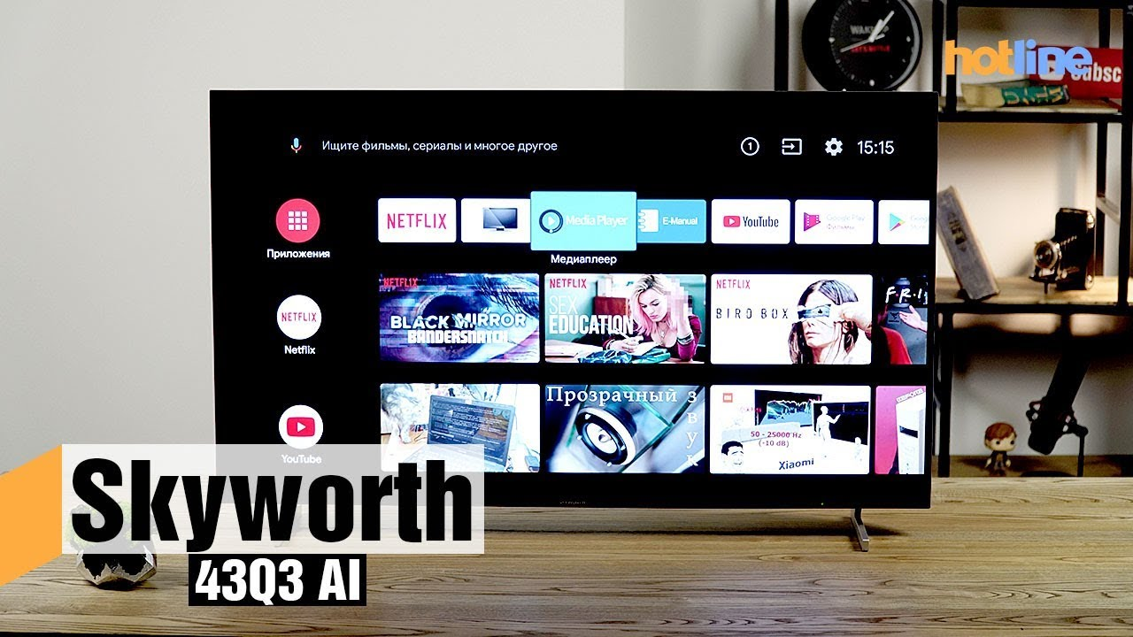 Skyworth 43Q3 AI — обзор телевизора с операционной системой Android TV