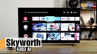 Skyworth 43Q3 AI — огляд телевізора з операційною системою Android TV
