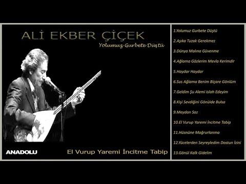 Ali Ekber Çiçek - El Vurup Yaremi İncitme Tabip (Official Lyric Video)