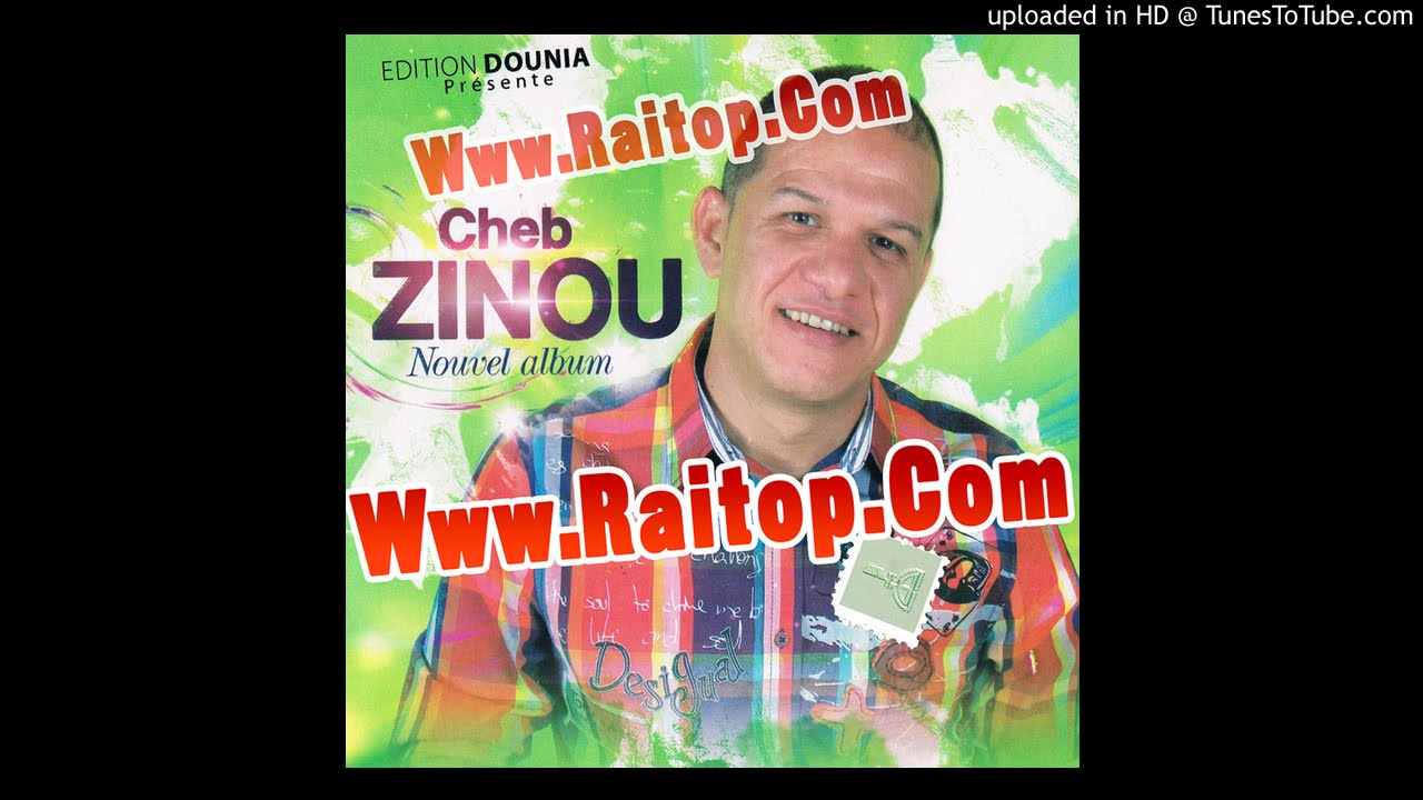 zinou staifi 2012