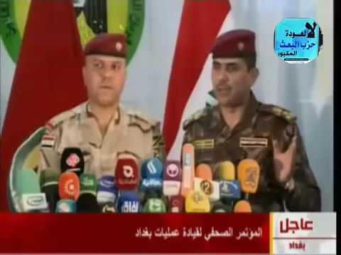 قيادة عمليات بغداد تلقي القبض على اخطر عصابات الخطف في بغداد