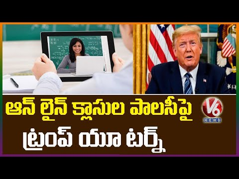 Trump Takes U-turn On Visa Policy | Online Classes | V6 News