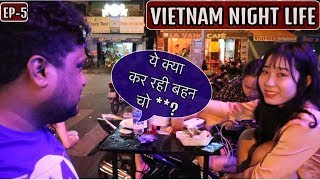 VIETNAM NIGHTLIFE GIRLS | WALKING STREET NIGHT MARKET | HO CHI MINH CITY TOURISM | 4K