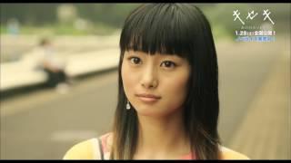松坂桃李×菅田将暉×GReeeeNの名曲「キセキ」で贈る、同名映画を完全ノベ...