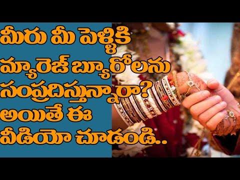 MAFIA MARRIAGE BUREAU HULCHUL IN HYDERABAD | WEDDINGS | FRAUDS | LATEST VIDEOS | TOP TELUGU TV