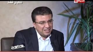 بالفيديو.. مُتهم بقتل زوجته بسبب 500 جنيه: «اتجوزنا عن حب»