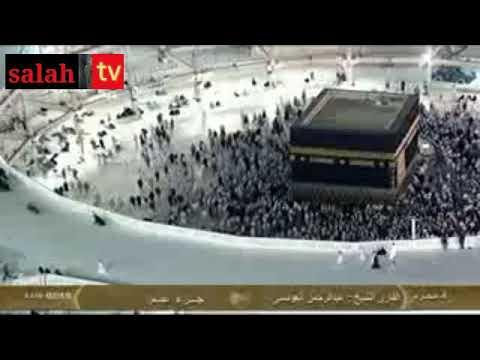 Qobil qori Paygambarimiz Muhammad s a v vafoti haqida maruza...