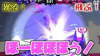 【うるさいスプラ2】空中にいるやつをほーほほほぅ!【かつねとぼんじんとA-phyの実況】