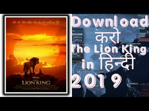 The lion king 2019 movie kaise download kare. How to download the lion king in hind #Subscribeplease