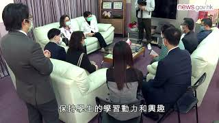 Publication Date: 2020-03-24 | Video Title: 特首訪中學了解電子學習情況 (23.3.2020)