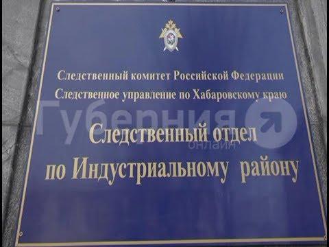 Хабаровчанин застал сожительницу со своим другом и зарезал ее. Mestoprotv
