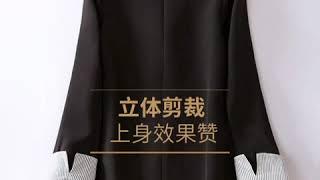 미니멀한 정장코트 여자숏 2020 봄 신상 슬림핏 상의…