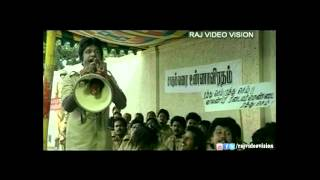 Mannan Movie Comedy 2