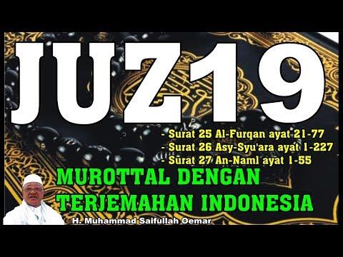 al-qur'an-juz-19-lengkap---murottal-berikut-terjemahan-indonesia