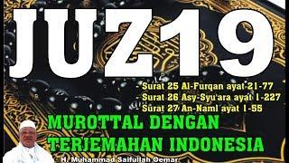 Al Qur'an Juz 19 Lengkap - Murottal berikut Terjemahan Indonesia