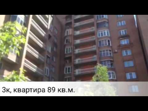 Купить квартиру Новокузнецк, 3к с большой кухней