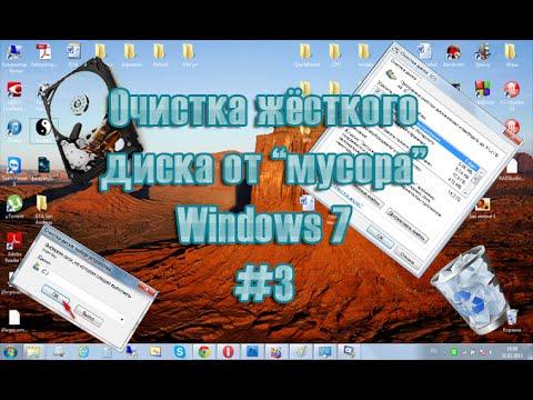 Все видео кодеки для Windows в одной программе